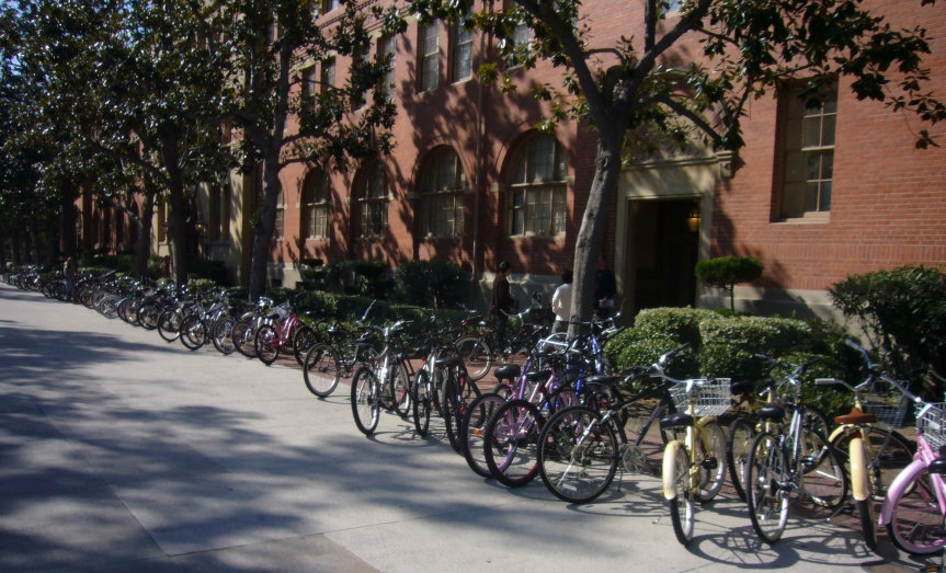 USC Bike Application Criteria
